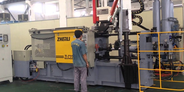 Advantages and disadvantages of Die Casting - Image4