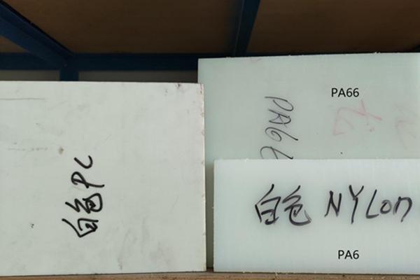White PC, white Nylon (PA66), white Nylon (PA6)